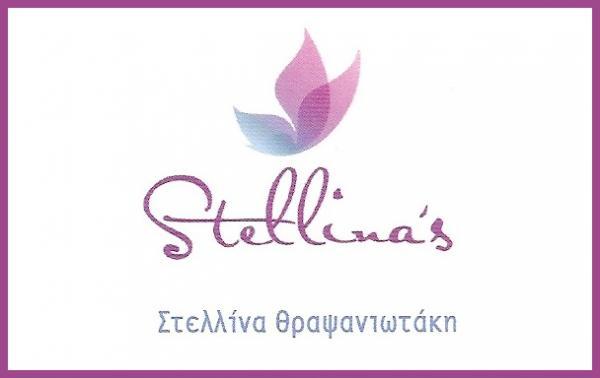 Χ  -  STELLINA'S CARE