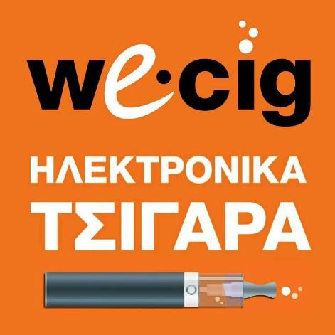 WE-CIG