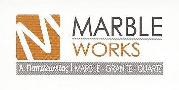 MARBLE WORKS - ΠΑΠΑΛΕΩΝΙΔΑΣ