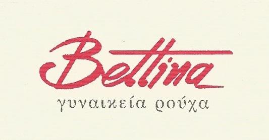 Χ  -  BETTINA