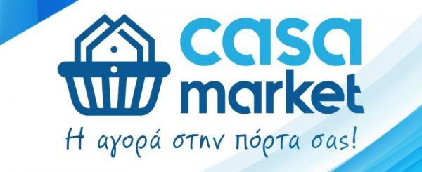 Χ  -  www.casamarket.gr