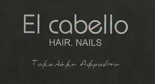 EL CABELLO HAIR NAILS