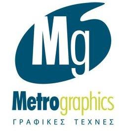 Χ  -  METROGRAPHICS
