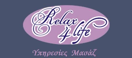 Χ  -  RELAX 4 LIFE