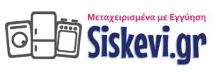 www.siskevi.gr