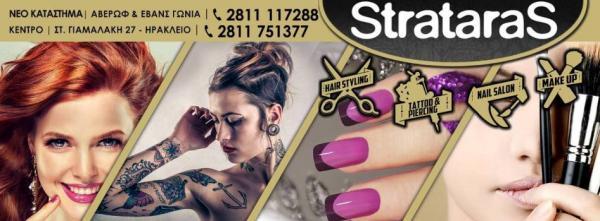 STRATARAS HAIR STYLING