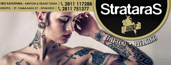 STRATARAS TATTOO & PIERCING