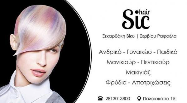 Χ - SIC HAIR