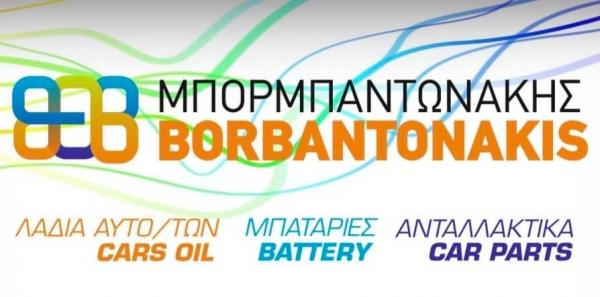 MPORMPANTONAKIS CAR PARTS