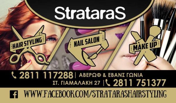 StrataraS - Hair Styling - Nail Salon - Make Up